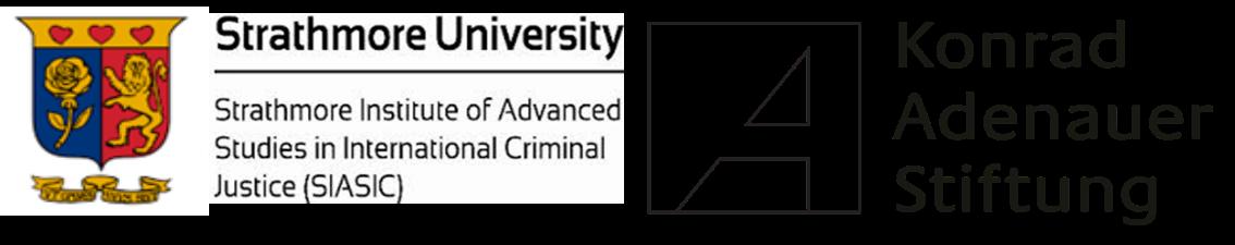 strathmore siasic logo